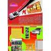 福州DM广告单印刷 厦门DM广告单制作 泉州dm单设计