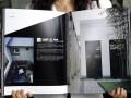 苏州单页,画册数码印刷团购详询:13812602738