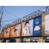 广州喷画首选新旺、广东大型喷画厂家、大型喷绘供应商