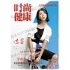 深圳医疗杂志印刷 深圳医疗广告印刷