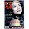 广东医疗杂志印刷 广东医疗广告印刷