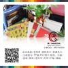 专业制作 企业画册|宣传手册|宣传单|名片|高端名片|