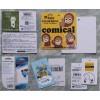 东莞包装标签,纸盒,吊牌,彩卡,贴纸印刷厂家
