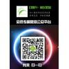 南宁日恒升印务有限公司微信公众平台首次上线试营了。