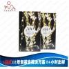 广州印刷厂 广州彩印厂 广州彩盒厂