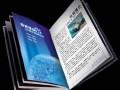 宣传画册印刷 (3图)