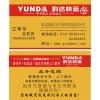 北京印刷厂特价订做各类名片彩页画册不干胶